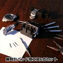 腕時計バンド用工具6点セットバンド調整専用工具黒時計工具