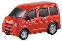 マルカ ドライブタウン 【ハイゼットカーゴ郵便車】 プルバックカー ミニカー 自動車 おもちゃ・知育玩具