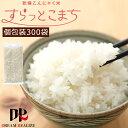 こんにゃく米 乾燥 無農薬 300日本気セット 60g x 300袋 こんにゃくダイエット 糖質制限 こんにゃくライス こんにゃくご飯 糖質...