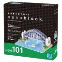 ナノブロック シドニー ハーバーブリッジ nanoblock...