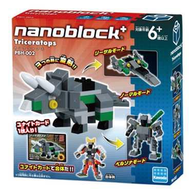 ナノブロック プラス トリケラトプス nanoblock+ nanoblock nanoブロック マメログ mamelog ダイヤブロック おもちゃ 知育玩具
