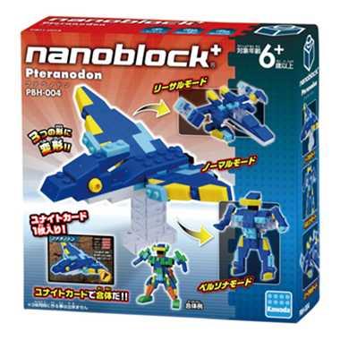 ナノブロック プラス プテラノドン nanoblock+ nanoblock nanoブロック マメログ mamelog ダイヤブロック おもちゃ 知育玩具