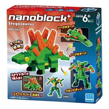 ナノブロック プラス ステゴサウルス nanoblock+ nanoblock nanoブロック マメログ mamelog ダイヤブロック おもちゃ 知育玩具