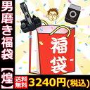 【ポイント10倍】 送料無料 男磨き伝説完璧福袋【煌】ハッピ...