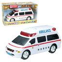 フリクション サイレン救急車 トヨタ グランビア 自動車 ミニカー おもちゃ