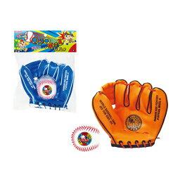 キャッチボールしましょ お子様用グローブとやわらかボール1個付き おもちゃ 知育玩具