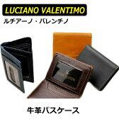 送料無料 LUCIANO VALENTINO 牛革 スタンダード パスケース 定期入れ LUV-2007 男女兼用 メンズ レディース 紳士用 男性用 女性用