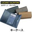 送料無料 LUCIANO VALENTINO 牛革 ノボ 6連 キーケース LUV-3009 男女兼用 メンズ レディース 紳士用 男性用 女性用