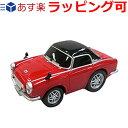 マルカ ドライブタウン 【ホンダ S600】 プルバックカー ミニカー 自動車 おもちゃ 知育玩具