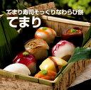 クリスマスパーティに てまり 和菓子とわらび餅で作ったお寿司 元祖 本物そっくりスイ