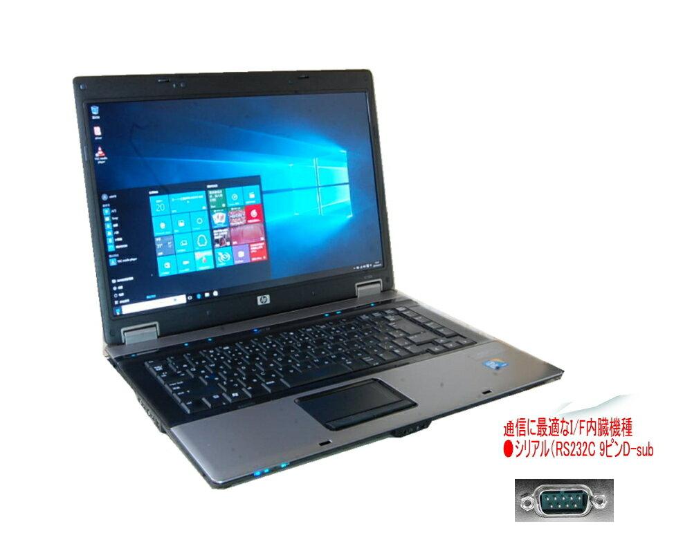 貴重!英語版 WINDOWS10 PRO クリーンインストール HP 6730B 高速デュアルコア搭載 デュアルコア搭載 DVDマルチ 無線 互換英語キーボード 貴重なシリアル(RS232C)搭載機種 互換OFFICE【中古】