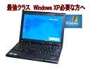 いまさらながらXP XPソフトに最適 すぐに活躍 XPなら最強モバイル CoreI5搭載 LENOVO ThinkPad X201 2.0Gメモリ 250G 英語版XPにも変..