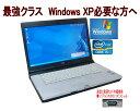 選べるOS XP OR WINDOWS7 言語(日本語・英語・中国語)すぐに使える ワイド液晶 通信ソフトに シリアル RS232C FUJITSU E780 CoreI3 2..