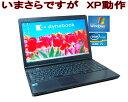 90日保障 選べるOS今更ながら XP(XPなら最強レベル)OS XP OR WINDOWS7 10KEY 言語(日本語 英語)TOSHIBA B550 Core I5 2.66G すぐに使える DVDROM 無線 メモリー 【中古】