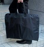 <レビューを書いてメール便!>【飛脚メール便】大事なお洋服(スーツ・喪服・ドレス)の収納カバーキャリーバッグ3つ折りタイプ(持ち運び用)