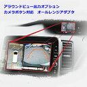 C27 アラウンドビューモニター出力線のオプション カメラボタン映像入力アダプタ