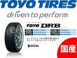 【国産メーカー1本価格】TOYO DRB 165/55R14(165/55-14) 日本製造メーカーのトーヨータイヤ スポーツ系ストリートタイヤ