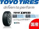 【国産メーカー1本価格】TOYO DRB 205/50R17(205/50-17) 日本製造メーカーのトーヨータイヤ スポーツ系ストリートタイヤ