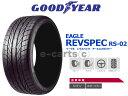 【国産】【夏タイヤ】GOOD YEAR EAGLE REVSPEC RS-02 205/55R16