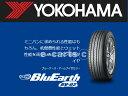 【国産】【夏タイヤ】ヨコハマ ブルーアース RV-02 225/45R19