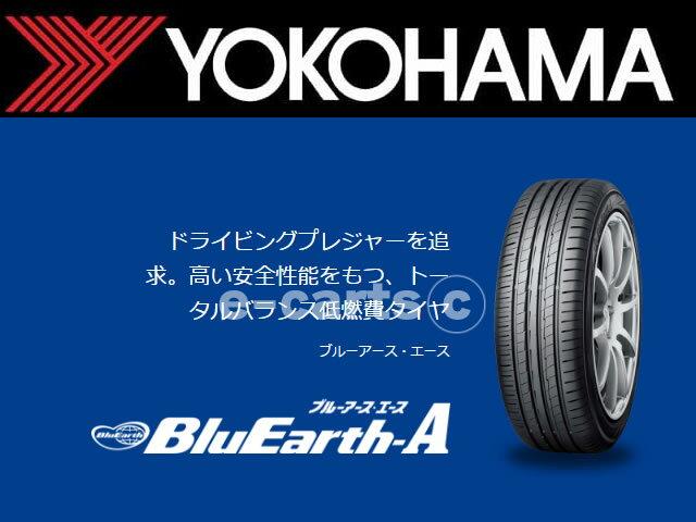 【国産メーカー4本価格】YOKOHAMA ブルーアース RAYS A225 ロクサーニ/50R18日本製造メーカーのヨコハマタイヤ:e-carts店【国産】 ウェッズ【夏タイヤ】ヨコハマ ブルーアース A 225/50R18