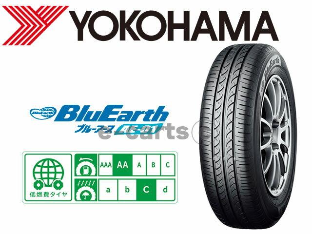 【国産メーカー4本価格】YOKOHAMA ブルーアース AE-01155/80R13日本製造メーカーのヨコハマタイヤ 【国産】【夏タイヤ】ヨコハマ ブルーアース AE-01 155/80R13古い