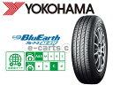 【国産メーカー4本価格】YOKOHAMA ブルーアース AE-01F195/55R16日本製造メーカーのヨコハマタイヤ