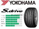 【国産メーカー4本価格】YOKOHAMA Sドライブ205/55R16日本製造メーカーのヨコハマタイヤ