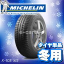 MICHELIN X-ICE XI3 155/65R13 (...