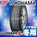 YOKOHAMA iceGUARD 5 PLUS 145/8...