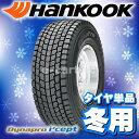 HANKOOK Dynapro i*cept (RW08) 265/70R16 (ハンコック ダイナプロ アイセプト (RW08)) 新品タイヤ 1本価格