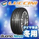 LUCCINI BuonoNeve 185/65R14 (ルッチーニ ヴォーノネーヴェ) 新品タイヤ 1本価格