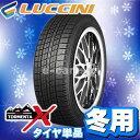 激安タイヤ TORMENTA-X 225/45R18 (その他 トルメンタ-X) 新品タイヤ 1本価格