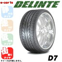 DELINTE デリンテ D7 205/50R17 新品タイヤ 1本価格