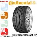 Continental ContiSportContact TM 5 P 315/30R22 (コンチネンタル コンチスポーツコンタクト TM5P) 新品タイヤ 1本価格