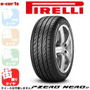 PIRELLI pzero nero GT 305/30R21 (ピレリ ピーゼロ ネロ ジーティー) 新品タイヤ 1本価格