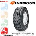 HANKOOK Dynapro Icept RW08 265/70R16 (ハンコック ダイナプロ アイセプト RW08) 新品タイヤ 1本価格