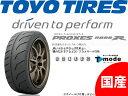 【国産メーカー4本価格】TOYO PROXES R888R235/35R19日本製造メーカーのトーヨータイヤ