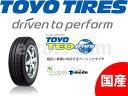 【国産メーカー1本価格】TOYO TEO+135/80R12日本製造メーカーのトーヨータイヤ