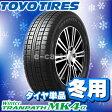 【新品スタッドレスタイヤ】 TOYO トランパス MK4α 205/65R15 1本からでもお気軽にご注文頂けます♪