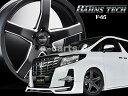 【タイヤ・ホイール 4本セット】◆バーンズテック V-05◆Bahns Tech V-05◆215/40R18◆新品 選べるタイヤ ◆タイヤ・ホイール 新品4本(1台分)セット