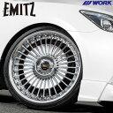 【タイヤ・ホイール 4本セット】 ◆WORK EMITZ ◆ワーク イミッツ ◆F:245/35-20 R:275/30-20 ◆タイヤ・ホイール 新品4本(1台分)