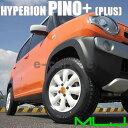 送料無料 MLJ ハイペリオン ピノプラス 165/45R15 輸入タイヤ 4本SET ザッツ ミラ