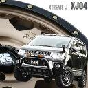送料無料 MLJ エクストリームJ XJ04 225/65R17 激安輸入タイヤ 4本SET デリカD5 アウトランダー ヴァンガード ブロンズ