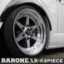 【タイヤ・ホイール 4本セット】ファブレス BARONE XR-6 2P◆225/40R19 輸入タ...