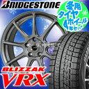 ブリヂストン ブリザック VRX 175/60R14 キュー...