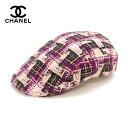 【CHANEL】シャネル ハンチング 帽子 ココマーク ツイード サイズM チェック柄 ブラック×グレー×レッド×パープル×ピンク×ホワイト フランス製【中古】