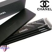 【CHANEL】シャネル ペンケース 鉛筆 定規セット ノベルティ ブラック 非売品 非売品【中古】