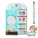 DA・BOULLE ダ・ブール 炭酸水素水素水入浴剤入浴剤