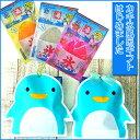 【在庫限り】入浴剤 クール ペンギンギフトセット